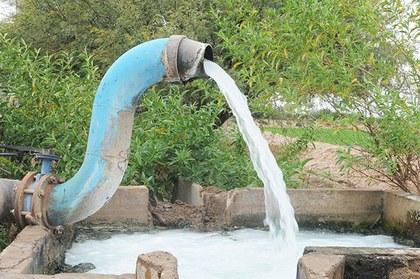 pozos-de-agua-conagua.jpg
